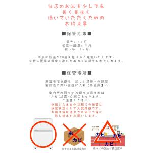 ミルキークイーン 10kg×3袋 精白米 30kg 福島県 29年産 送料無料|aizu-crops|04