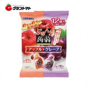 ぷるんと蒟蒻ゼリー パウチ アップル+グレープ 20g12個入 箱売り12袋入 オリヒロ【同梱不可】|aizu-crops