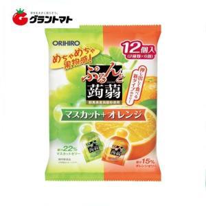 ぷるんと蒟蒻ゼリー パウチ マスカット+オレンジ 20g12個入 箱売り12袋入 オリヒロ【同梱不可】|aizu-crops