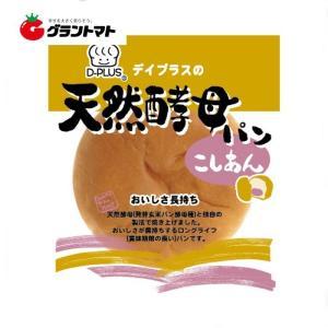 天然酵母パン こしあん (1ケース12個入り) ロングライフ菓子パン デイプラス 【同梱不可】 aizu-crops
