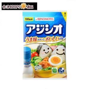 【1ケース】アジシオ 袋 (100g×180個入)味の素 【同梱不可】【送料無料】|aizu-crops