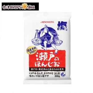 【1ケース】 アジシオ 袋 (100g×180個入)味の素【同梱不可】【送料無料】|aizu-crops