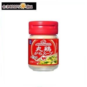【1ケース】 丸鶏がらスープ 瓶 (55g×60個入り)  味の素【同梱不可】【送料無料】|aizu-crops