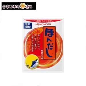 【1ケース】 ほんだし 袋 (40g×80個入り) 味の素 【同梱不可】【送料無料】|aizu-crops