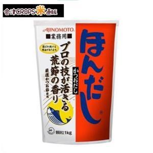 【1ケース】 ほんだし 袋 (1kg×12個入り) 味の素【同梱不可】【送料無料】|aizu-crops