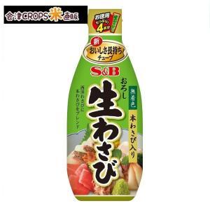 【1ケース】 お徳用おろし生わさび  (175g×10本入り) S&B 【同梱不可】【送料無料】|aizu-crops