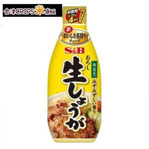 【1ケース】 お徳用おろし生しょうが  (160g×10本入り) S&B【同梱不可】【送料無料】|aizu-crops