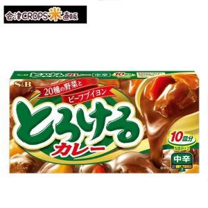 【1ケース】 とろけるカレー 中辛 (180g×60個) S&B 【同梱不可】【送料無料】|aizu-crops