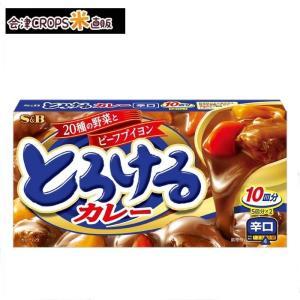 【1ケース】 とろけるカレー 辛口 (180g×10個) S&B 【同梱不可】【送料無料】|aizu-crops