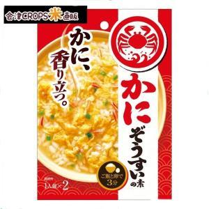 【1ケース】 かにぞうすいの素 (6.5g*2×60個) S&B 【同梱不可】【送料無料】|aizu-crops