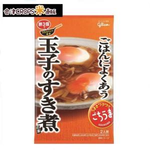 【2ケース】 ごちうま 玉子のすき煮 (88g×20個) グリコ 【同梱不可】【送料無料】|aizu-crops
