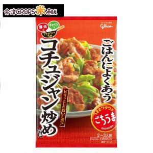 【2ケース】 ごちうま コチュジャン炒め (62g×20個) グリコ 【同梱不可】【送料無料】|aizu-crops