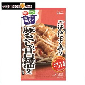 【2ケース】 ごちうま 豚もやしの甘口醤油和え (76g×20個) グリコ 【同梱不可】【送料無料】|aizu-crops