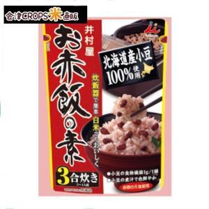 【1ケース】 お赤飯の素 (230g×12個) 井村屋 【同梱不可】【送料無料】|aizu-crops