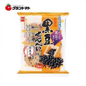 黒豆せんべい 10枚入 箱売り12袋入 岩塚製菓【同梱不可】|aizu-crops