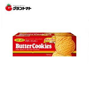 バタークッキー15枚入(1ケース24個入り)イトウ製菓【同梱不可】|aizu-crops