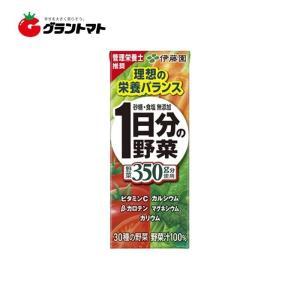 【1ケース】伊藤園 1日分の野菜 紙パック(200ml×24本)【同梱不可】【送料無料|aizu-crops
