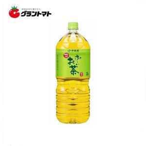 【2ケース】伊藤園 お〜いお茶 緑茶 PET(2L×12本)【同梱不可】【送料無料】|aizu-crops