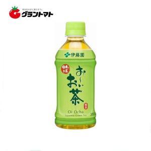 【1ケース】伊藤園 お〜いお茶 緑茶 PET(350ml×24本)【同梱不可】【送料無料】|aizu-crops