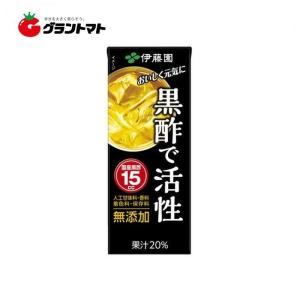 【1ケース】伊藤園 黒酢で活性 紙パック(200ml×24本)【同梱不可】【送料無料】|aizu-crops