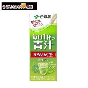 【1ケース】伊藤園 豆乳でまろやか 毎日1杯の青汁 紙パック(200ml×24本)【同梱不可】【送料無料】|aizu-crops