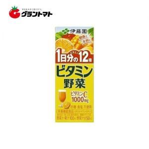 【1ケース】伊藤園 ビタミン野菜 紙パック (200ml×24本)栄養機能食品【同梱不可】【送料無料】|aizu-crops