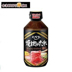 【1ケース】 焼肉のたれ 辛口 (300ml×12本入り) エバラ 【同梱不可】【送料無料】|aizu-crops