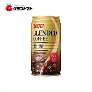【1ケース】UCC ブレンドコーヒー 微糖(185g缶×30本)【同梱不可】【送料無料】|aizu-crops