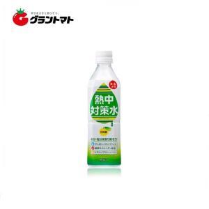 【1ケース】熱中対策水日向夏味 PET (500ml×24本)赤穂化成【同梱不可】【送料無料】|aizu-crops