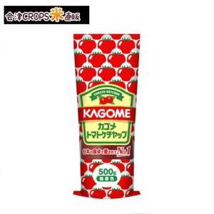 【1ケース】 トマトケチャップ (500g×20個入り) カゴメ 【同梱不可】【送料無料】|aizu-crops