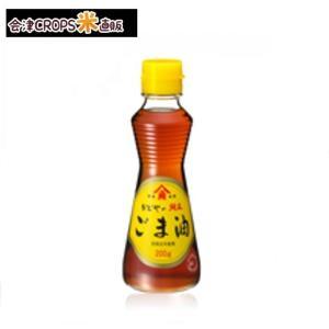 【1ケース】 ごま油 (200g×20個入り) かどや 【同梱不可】【送料無料】|aizu-crops