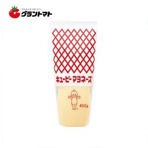 【1ケース】キューピー マヨネーズ (450g×20個入り)【同梱不可】【送料無料】|aizu-crops