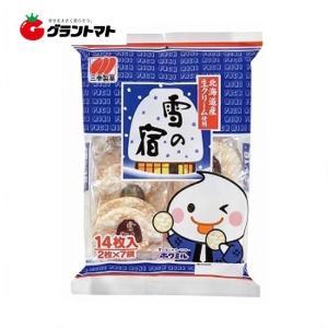 雪の宿サラダ 14枚(1ケース20個入り)三幸製菓 【同梱不可】|aizu-crops