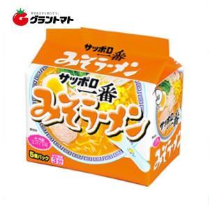 サッポロ一番 みそラーメン5食×6パック(1ケース18個入り)サンヨー食品【同梱不可】|aizu-crops