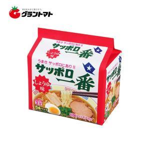 【2ケース】サッポロ一番 しょうゆラーメン 5食入り(12パック入)サンヨー食品 【同梱不可】【送料無料】|aizu-crops