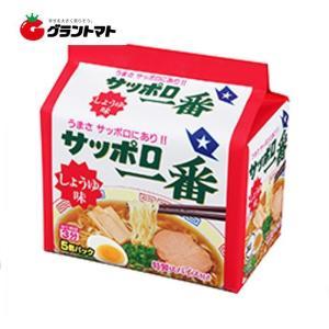 サッポロ一番 しょうゆラーメン5食×6パック(1ケース18個入り)サンヨー食品 【同梱不可】|aizu-crops