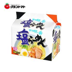 【2ケース】サッポロ一番 塩ラーメン5食パック (12パック入)サンヨー食品 【同梱不可】【送料無料】|aizu-crops