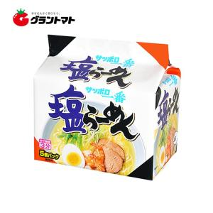 【1ケース】サッポロ一番 塩ラーメン5食パック(6パック入)サンヨー食品【同梱不可】【送料無料】|aizu-crops