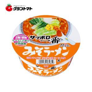 【1ケース】サッポロ一番 みそラーメンどんぶり(75g×12個入)【同梱不可】【送料無料】|aizu-crops