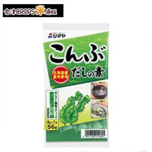【1ケース】 こんぶだしの素 顆粒 (8g*7...の関連商品6