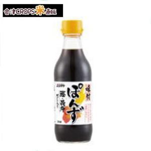【1ケース】 味付けぽんず 鰹・昆布だし入(300ml×20個入り) シマヤ 【同梱不可】【送料無料】|aizu-crops