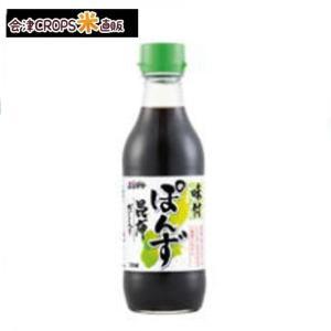 【1ケース】 味付けぽんず 昆布だし入 (300ml×20個入り) シマヤ 【同梱不可】【送料無料】|aizu-crops