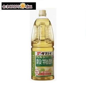【1ケース】  ヘルシー穀物酢 ペット (1.8L×6本入り) タマノイ 【同梱不可】【送料無料】|aizu-crops
