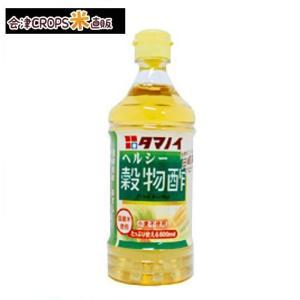 【1ケース】  ヘルシー穀物酢 ペット (500ml×20本入り) タマノイ 【同梱不可】【送料無料】|aizu-crops