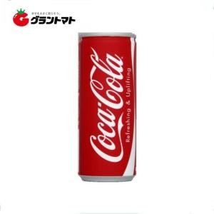 【1ケース】コカ・コーラ 缶 (250ml×30本)【同梱不可】【送料無料】|aizu-crops