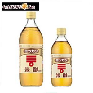 【1ケース】 米酢  (500ml×20本入り) ミツカン 【同梱不可】【送料無料】|aizu-crops