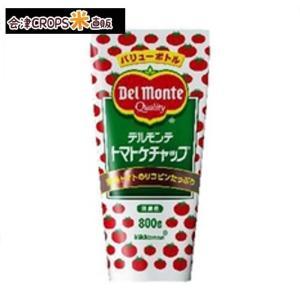 【1ケース】 トマトケチャップ バリューボトル (800g×12個入り) デルモンテ 【同梱不可】【送料無料】|aizu-crops