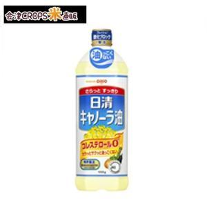 【1ケース】 キャノーラ油 (1000g×8本) 日清 【同梱不可】【送料無料】|aizu-crops