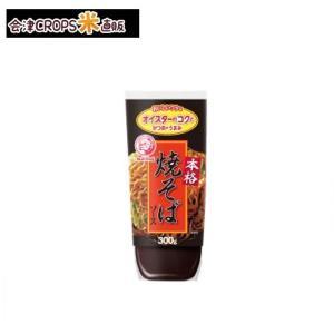 【1ケース】 本格焼きそばソース (300ml×10本入り) ブルドック 【同梱不可】【送料無料】|aizu-crops