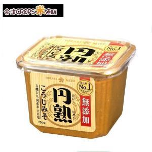 【1ケース】 円熟こうじみそ カップ (750g×8個入り) ひかり味噌 【同梱不可】【送料無料】|aizu-crops
